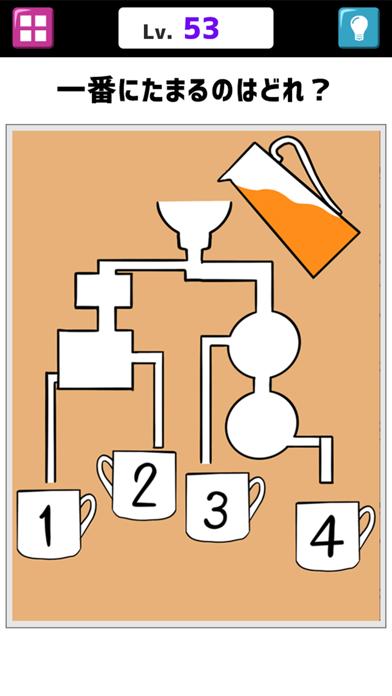 脳トレ謎解きクイズ紹介画像2