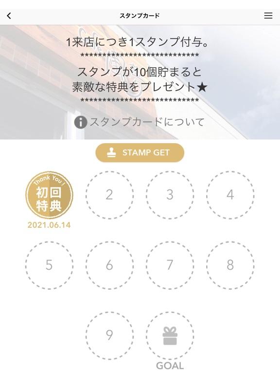 Cafe 風夢 screenshot 6