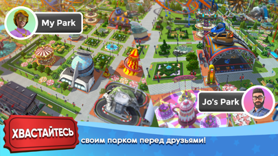 Скриншот №6 к RollerCoaster Tycoon® Touch™