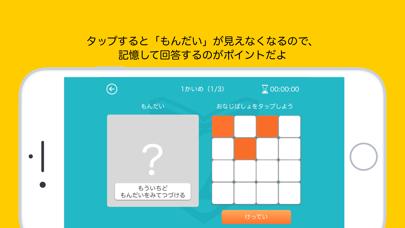 SPILO think(スピロ・シンク)紹介画像3