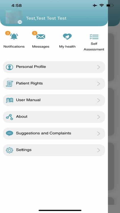 خدمات المرضى screenshot-5