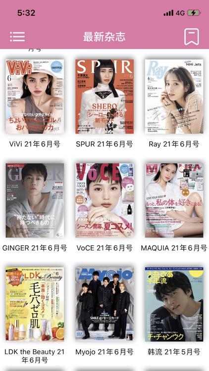 日韩杂志HD