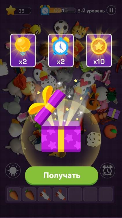 Мастер матча 3D-Обычная игра screenshot-4