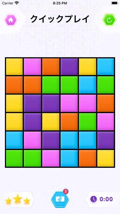 https://is1-ssl.mzstatic.com/image/thumb/PurpleSource125/v4/65/58/70/655870c0-4242-fd91-026b-60cb801d98a4/43d3adac-d664-4eb8-aa43-8aee7ed55601_Simulator_Screen_Shot_-_iPhone_8_Plus_-_2021-05-10_at_20.25.16.png/392x696bb.png