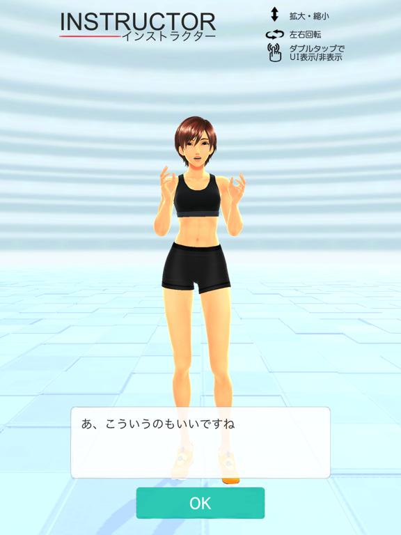 Fit Boxing公式アプリ ーダイエット&体力強化にーのおすすめ画像9