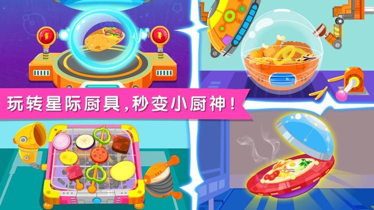 美食嘉年华-创意甜品制作 screenshot-3