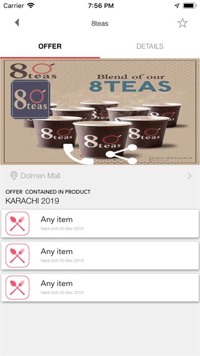 Screenshot 3 of Abadee Vouch365 App