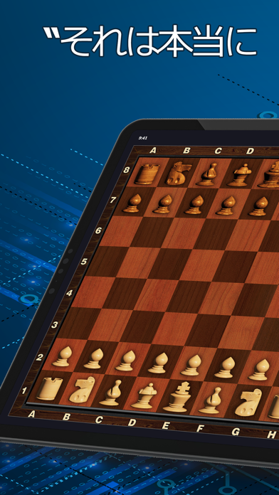 チェス Pro - Mastersoftのおすすめ画像5