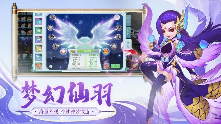 封神幻想-梦幻回合制卡牌手游 screenshot-4