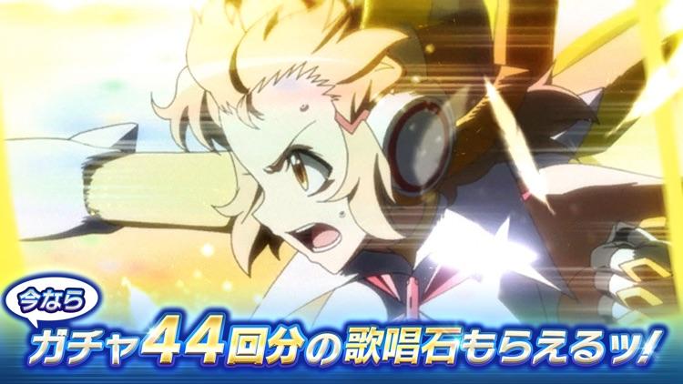 戦姫絶唱シンフォギアXD UNLIMITED screenshot-6