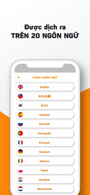 PORO - Từ Vựng Tiếng Trung
