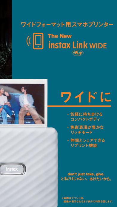 instax Link WIDE紹介画像2