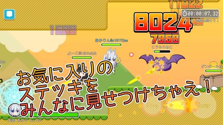 魔法少女オンライン screenshot-3