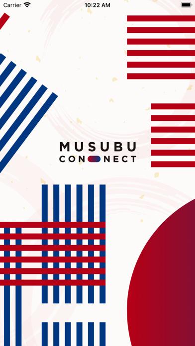 MusubuConnect紹介画像1