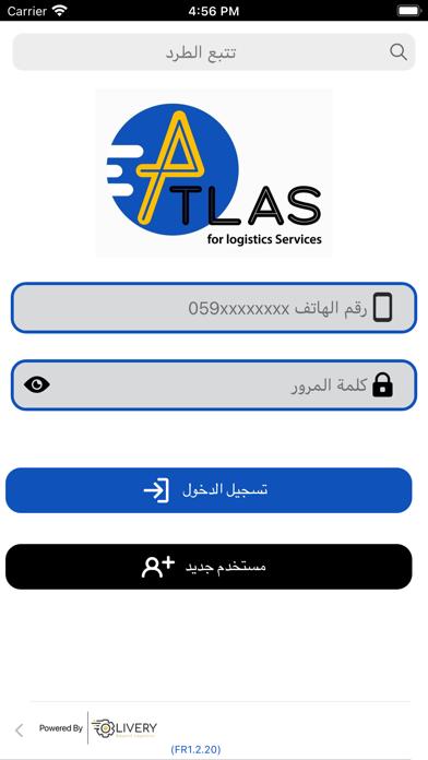 Atlas Delivery screenshot 1