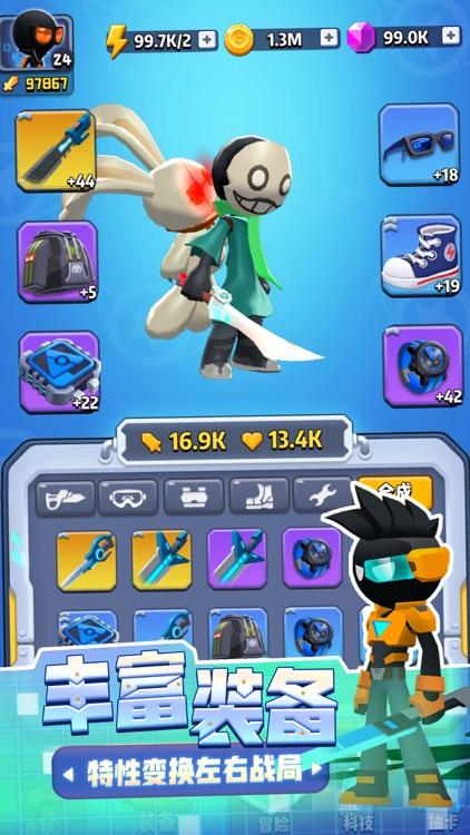 激斗派对 screenshot-4