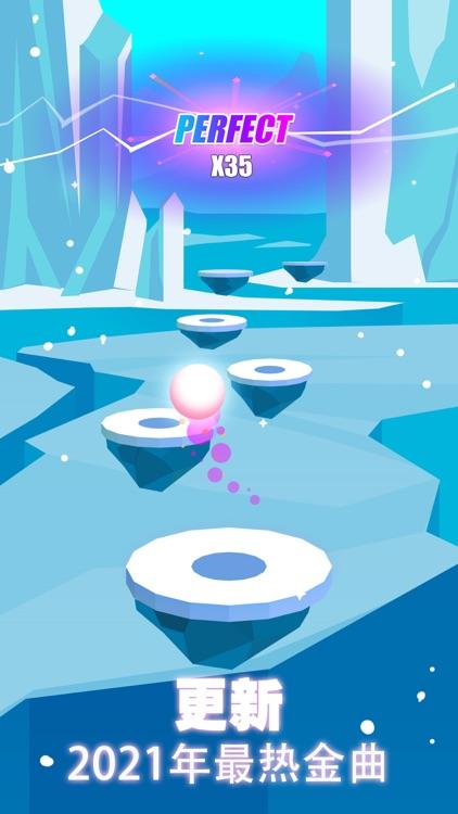 球球 - 环游世界 screenshot-4