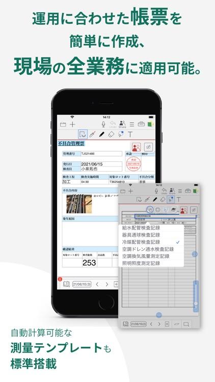 eYACHO for Business 6 screenshot-3