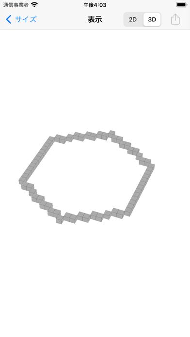 図形クラフト紹介画像3
