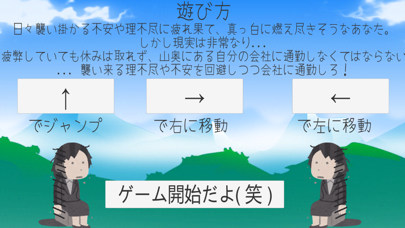 キレたら負け紹介画像2