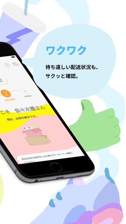 ahamo(アハモ) screenshot-4
