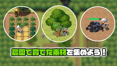 勇者の農園サバイバル紹介画像2