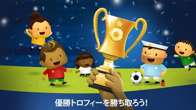 Fiete Soccer School紹介画像5