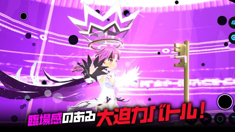 アイ・アム・マジカミ screenshot-7