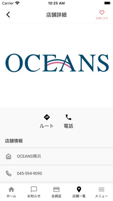 OCEANS giinii紹介画像4