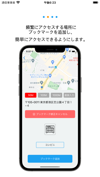 ダワガ紹介画像2