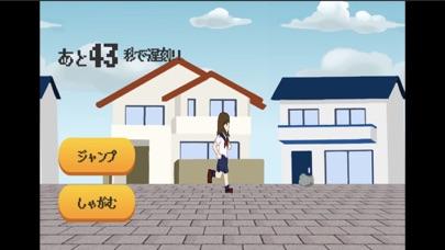 ダッシュアワー! screenshot 2