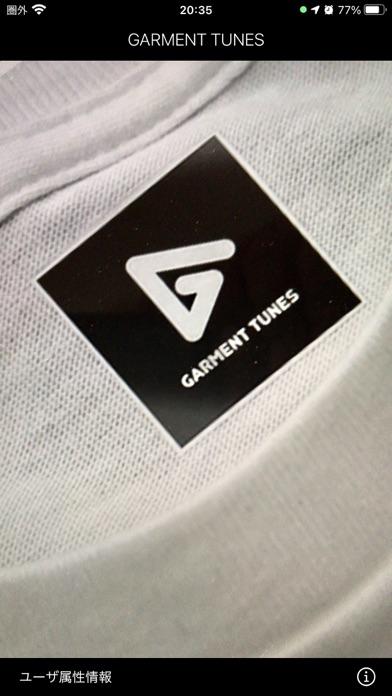 GARMENT TUNES紹介画像1