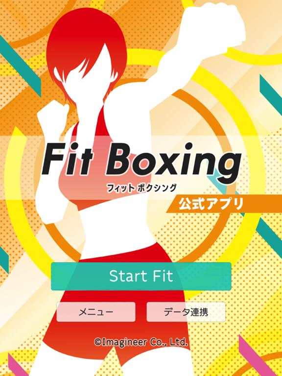 Fit Boxing公式アプリ ーダイエット&体力強化にーのおすすめ画像1
