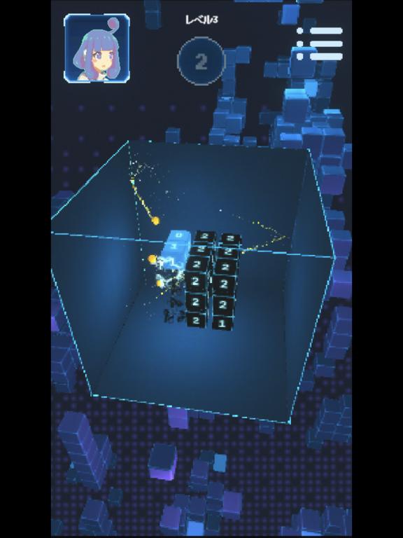 BoxBlockBreak screenshot 13