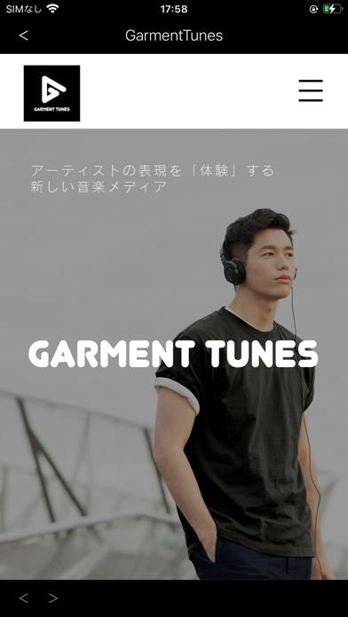 GARMENT TUNES紹介画像2