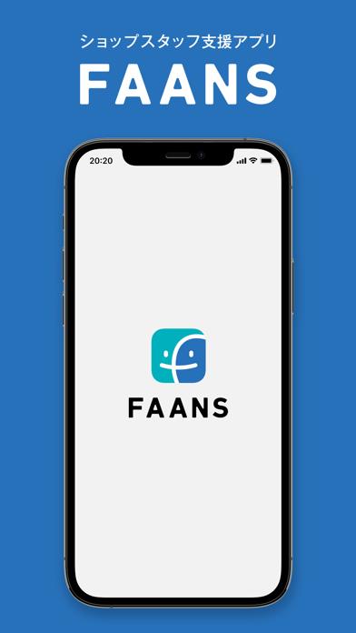 FAANSのスクリーンショット1