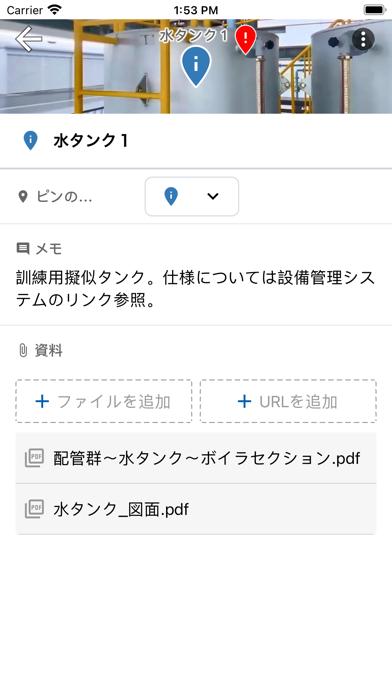 SENSYN 360紹介画像3