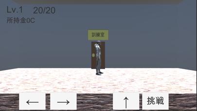 戦わざる者生きるべからず screenshot 1