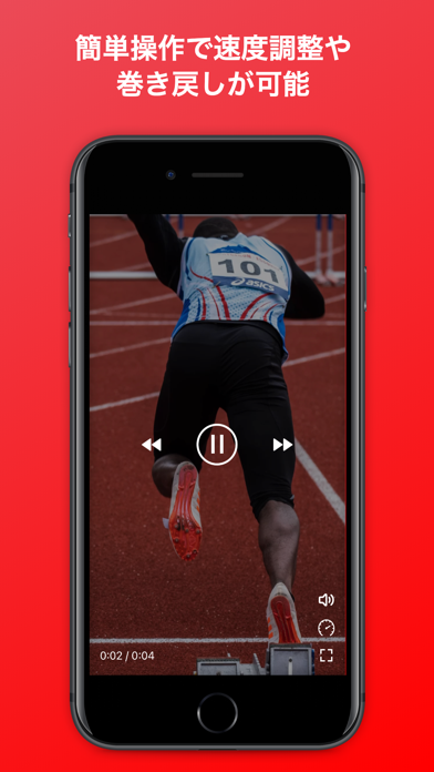 Spolytics - スポーツ × 分析紹介画像3