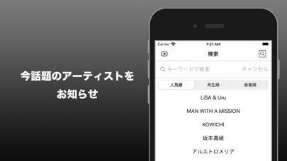 Music Plus(ミュージック プラス)のおすすめ画像3