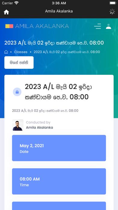 Amila Akalanka Screenshot