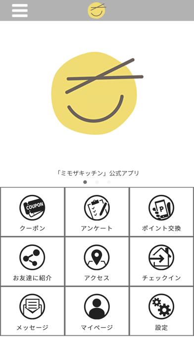 Mimosa Kitchen紹介画像1