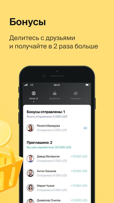 HUMANS.uzСкриншоты 7