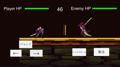 決戦!土星の大剣豪! screenshot 1
