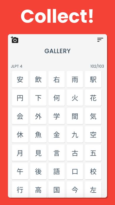 Kanjidex screenshot 2
