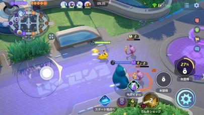 Pokémon UNITEのおすすめ画像7