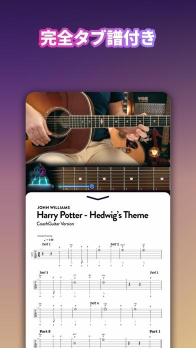 ギター・コード・ギター練習   Coach Guitarのおすすめ画像7