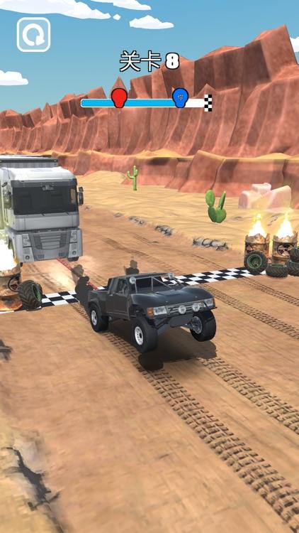 拖车大师 (Towing Race) screenshot-5