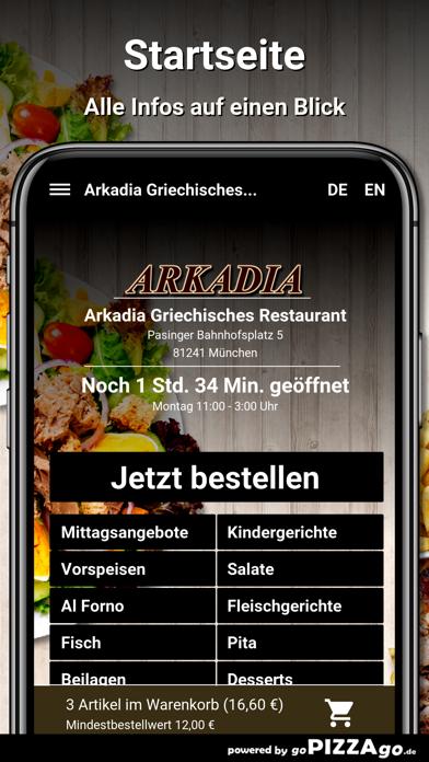 Arkadia München screenshot 2