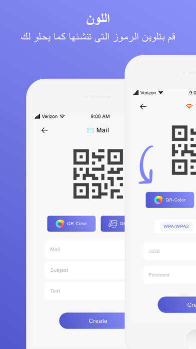 Star QR Code & Barcode Scannerلقطة شاشة5